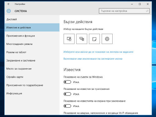 w10-windows-tips.jpg