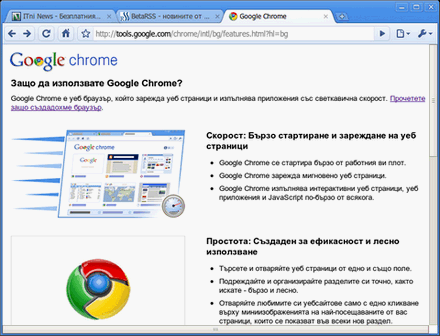 google-chrome_for-linux.png