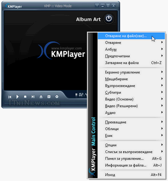 kmplayer_scr.png