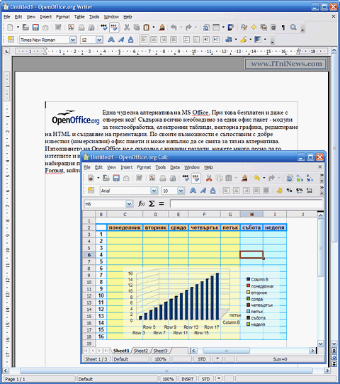 openoffice-screenshots.png